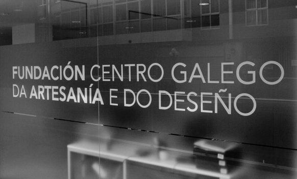 Centro Galego de Artesania_01